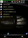X-WJP2_portrait