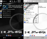 X-W.JP7-WVGA.png