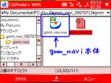 gmm_navi_install1.png