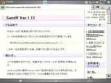 SandR_download2.png