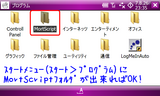 MortScript_install2.png