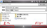 20070722_2_FileDialogChanger.png