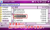 MortScript_install3.png