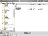 SendNow_exec1.png
