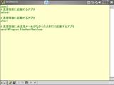 SendNow_exec2.png