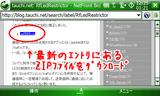 RfLedRestrictor_download1.png