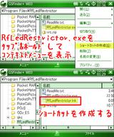 RfLedRestrictor_setting1.png