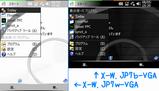 X-W.JP7-VGA.png