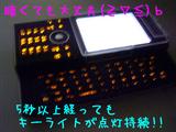 firelight_0.png
