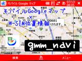 gmm_navi.png