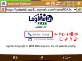 LogMeIn02
