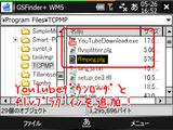 TCPMPflv_download4.png