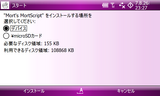 MortScript_install1.png