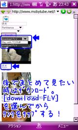 MOBYTUBE_dl_1.png