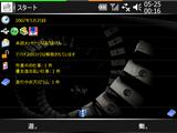 X-W.JP4_l.png