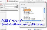 TCPMPflv_0.2PC.png