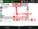 TCPMPflv_relation3.png