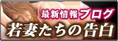 bn_header_blog