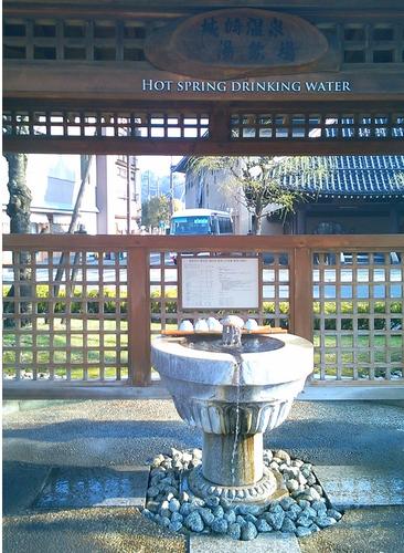 瑞鳳「祥鳳と城崎温泉に行きたい」