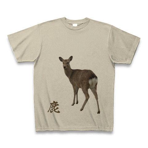 古都奈良鹿Tシャツ