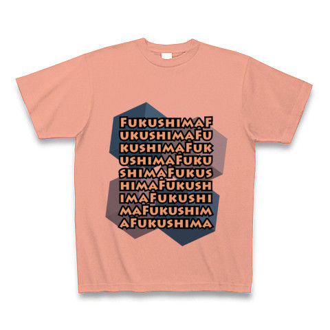 福島原発オリジナルTシャツ