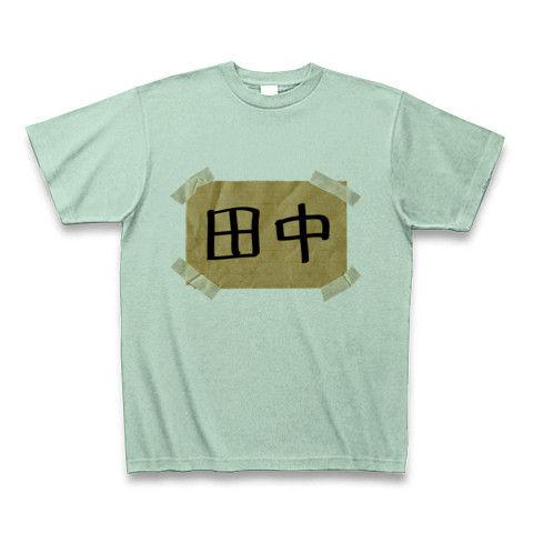 田中さんのためのTシャツ