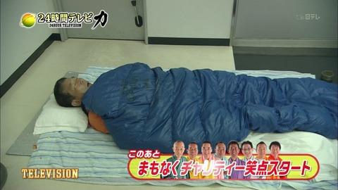 疲れて寝こむ徳光さん