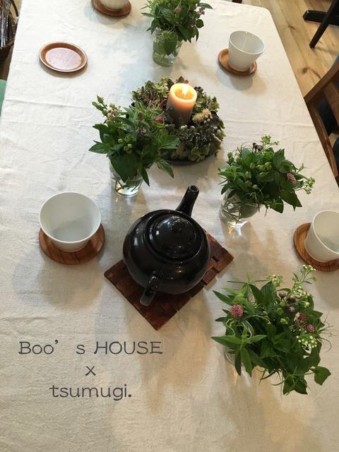 Boo's HOUSE x tsumugi.コラボレッスン