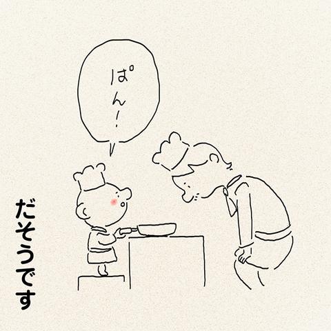 tsumublog_kako_33_sitajunbi_600_03