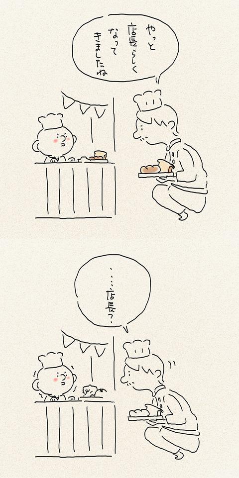 tsumublog_kako29_unchi_600_02