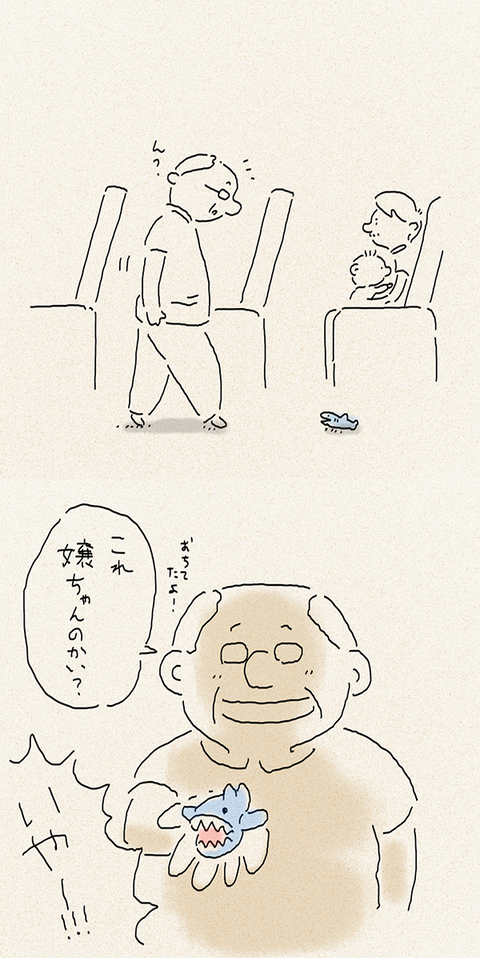 tsumublog_kako_36_same_600_04