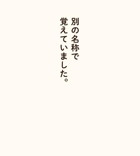 tsumublog_9_600_06