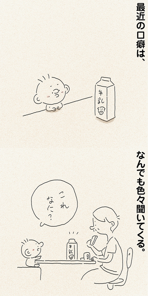 tsumublog_kako175_600_01