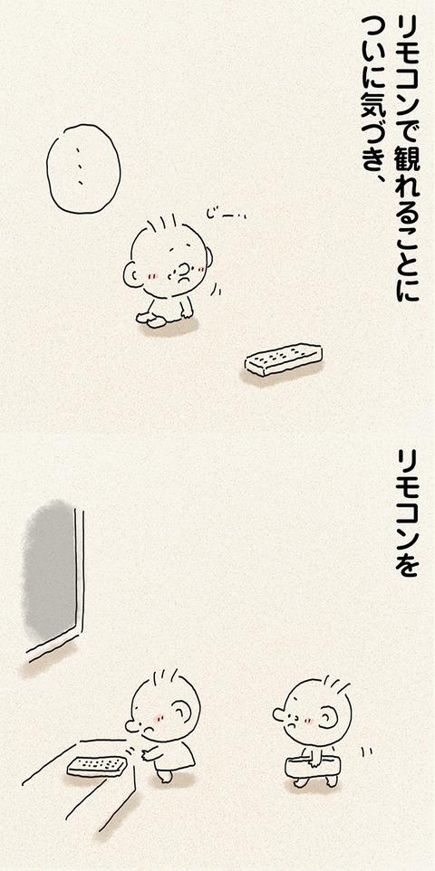tsumublog_kako210_600_03
