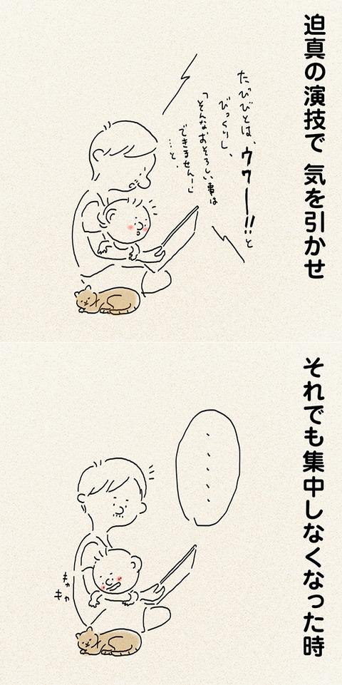 tsumublog_kako30_rinjokan_600_02