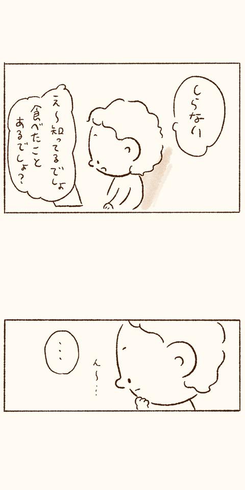 tsumublog_9_600_04