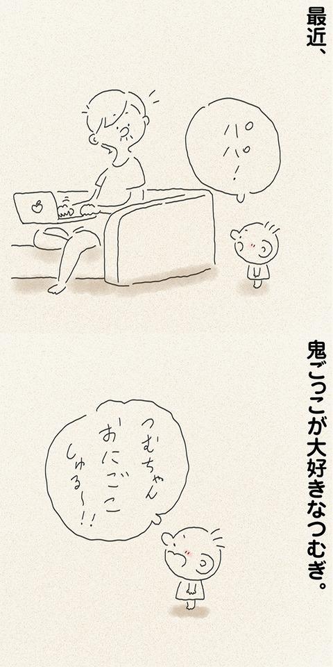 tsumublog_kako183_600_01