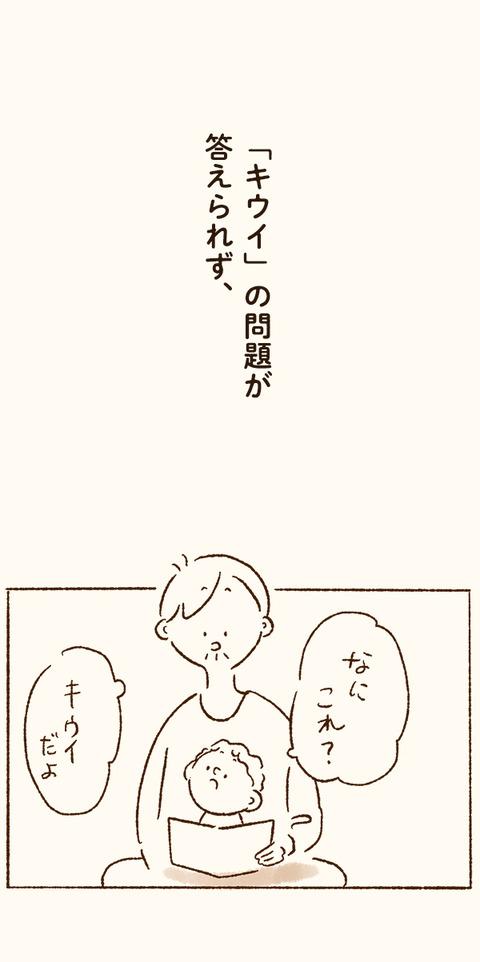 tsumublog_9_600_03