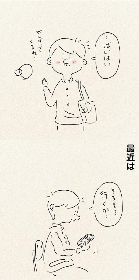 tsumublog__kako69_miokuri_600_03