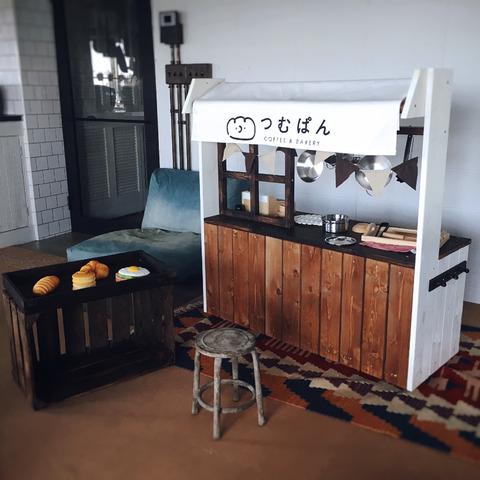 tsumu_21_pan_2
