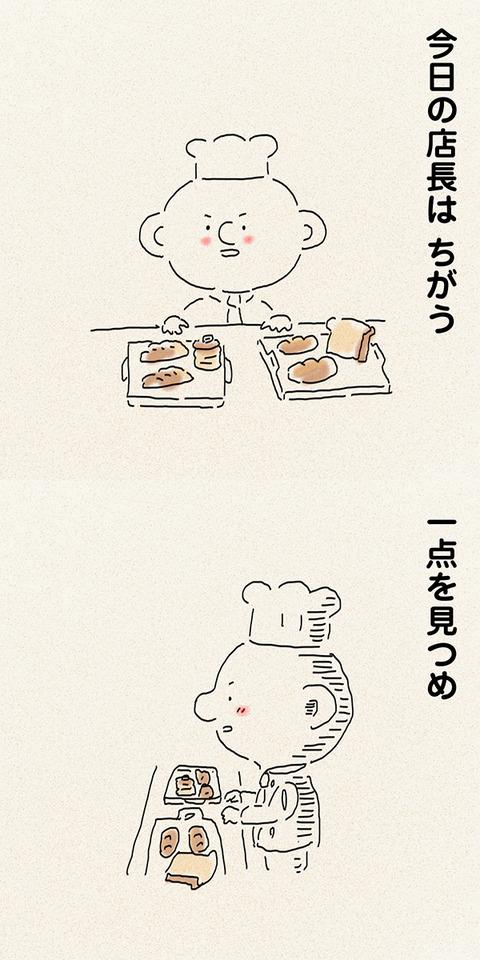 tsumublog_kako29_unchi_600_01