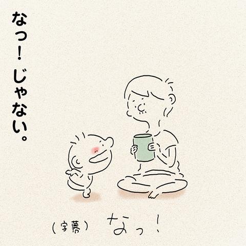 tsumublog_kako53_600_04