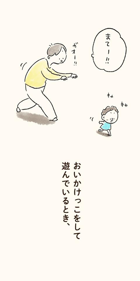 tsumublog_10_600_01