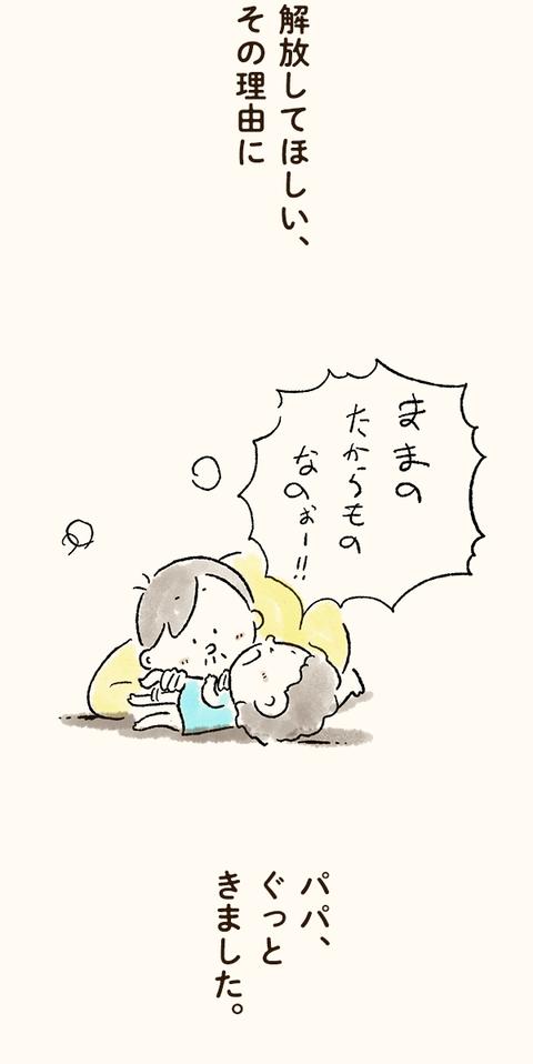 tsumublog_10_600_04