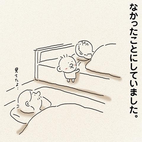 tsumublog_kako172_600_05