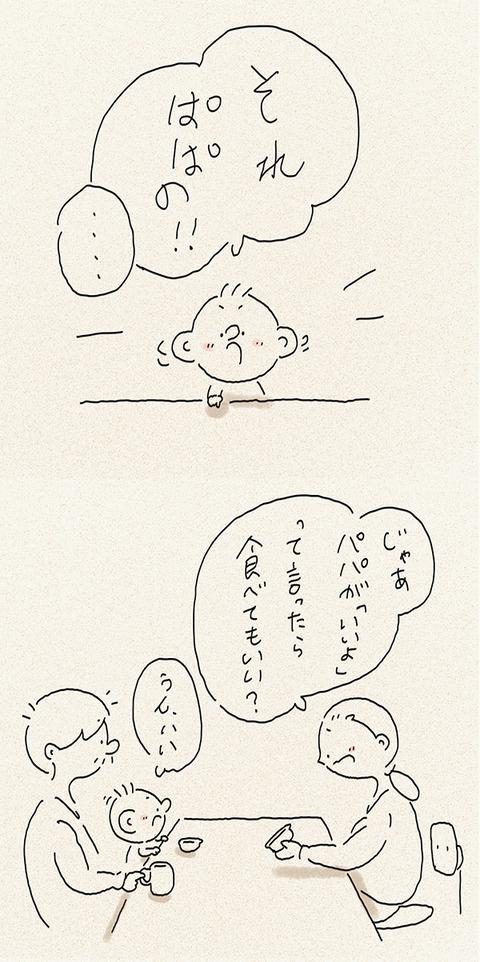 tsumublog_kako217_600_03
