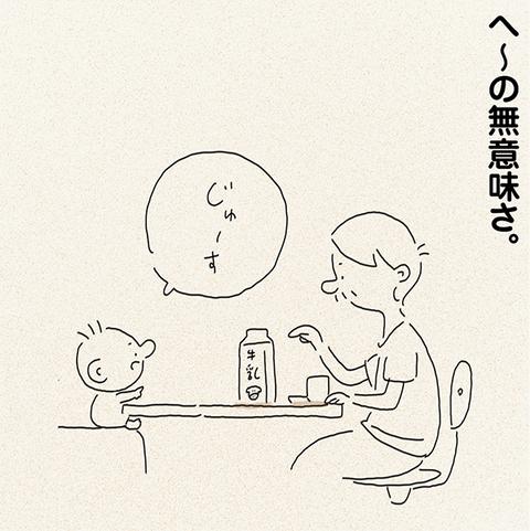 tsumublog_kako175_600_05