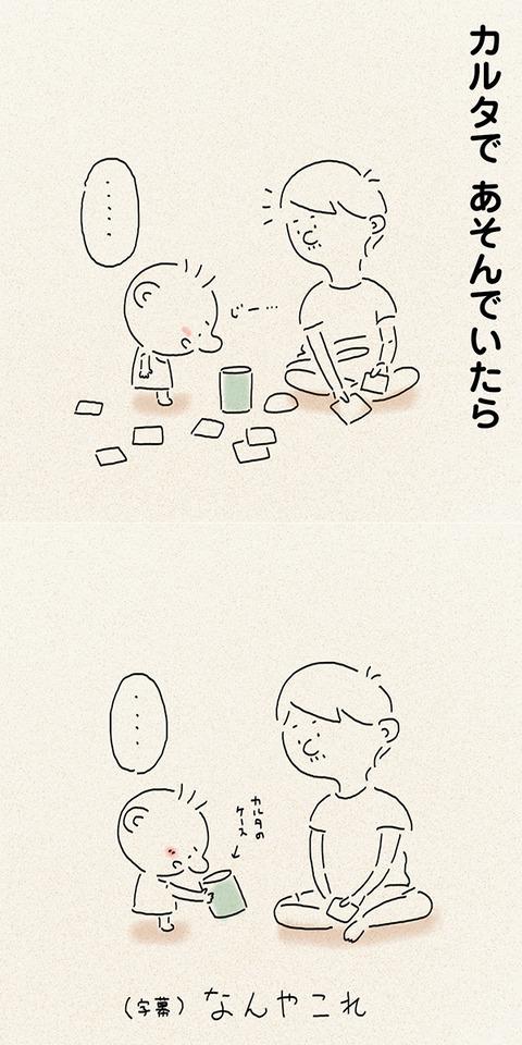 tsumublog_kako53_600_01