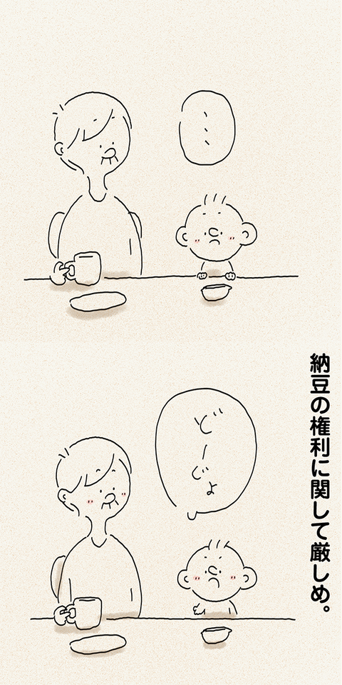 tsumublog_kako217_600_05