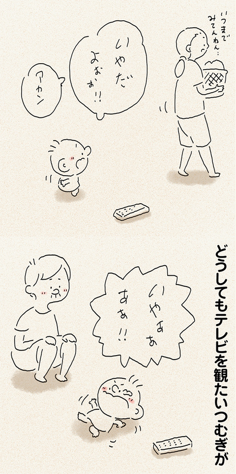 tsumublog_kako210_600_02